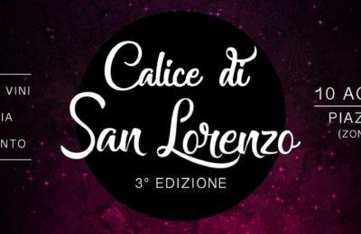 Calici di San Lorenzo a Trani